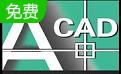 CAD2018