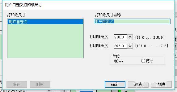 Epson爱普生墨仓式打印机驱动程序(含打印和扫描)