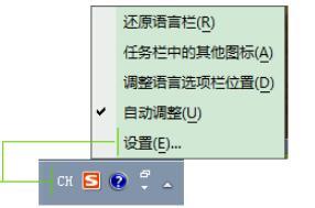 微软日语输入法2010