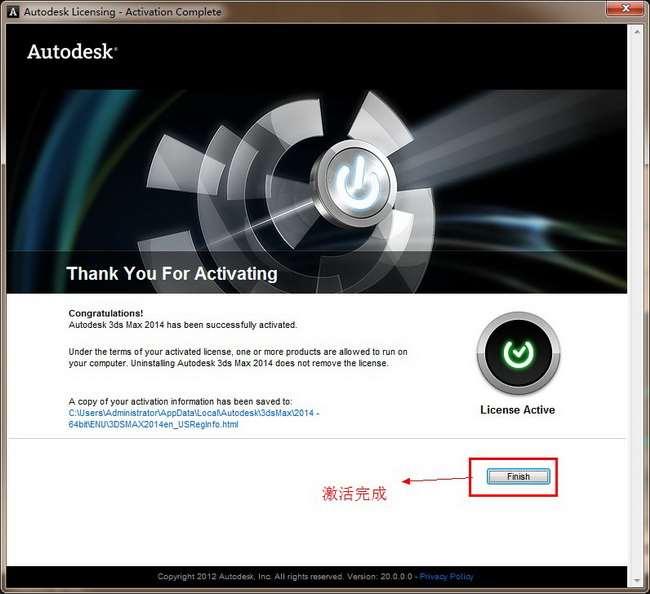 Autodesk 3DS Max 2014