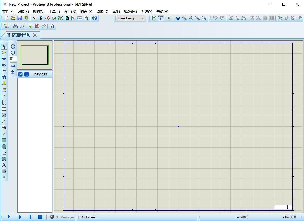 proteus单片机模拟仿真软件