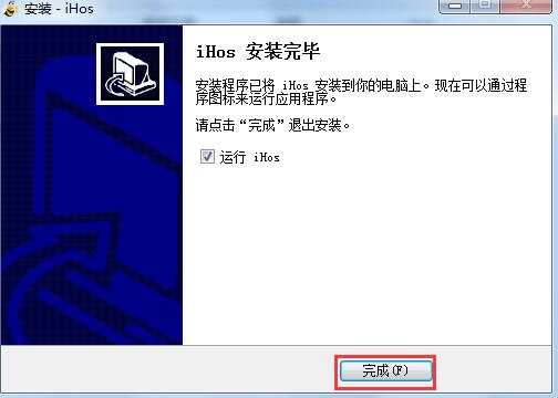 iHos-房产经纪人工作平台