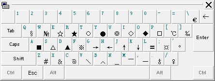 微软拼音输入法