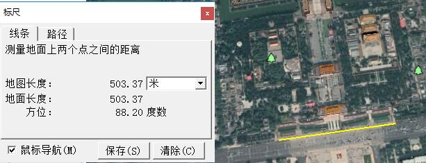 谷歌地球(Google Earth)截图