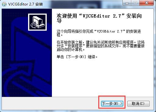 VJDirector2纳加软切换台字幕机系统
