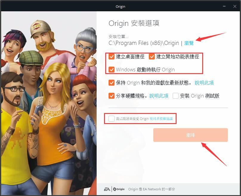 Origin平台
