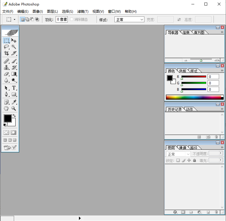 Adobe Photoshop CS 8.0