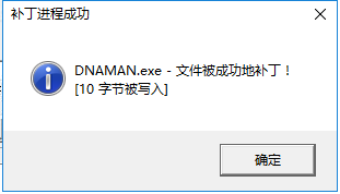 DNAMAN