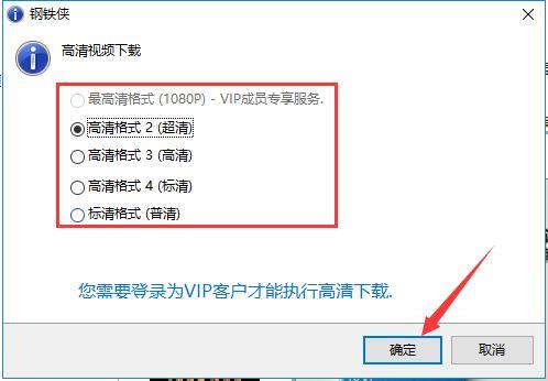 稞麦芒果TV视频下载器(xmlbar)