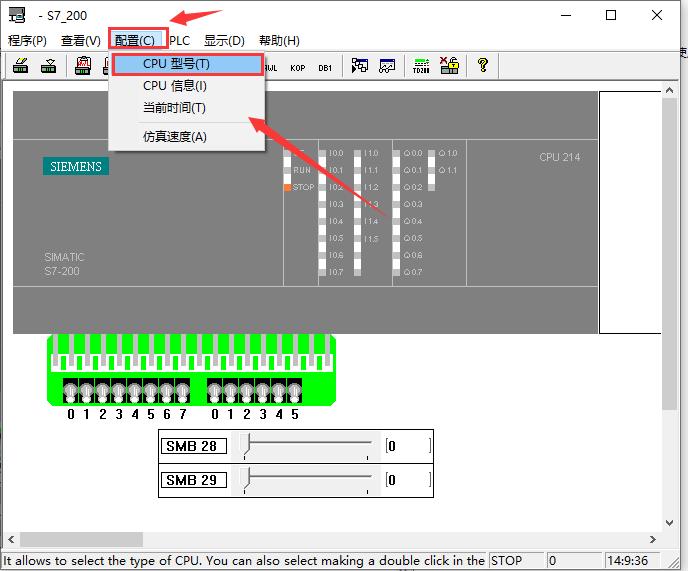 西門子plc仿真軟件(s7-200)