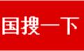 中国搜索浏览器