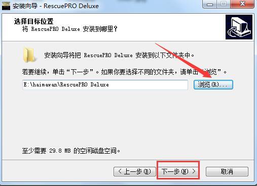 闪迪U盘修复工具SanDisk RescuePRO