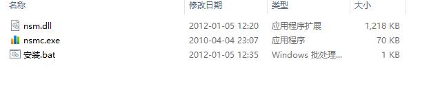 网络流量监控百胜线上娱乐NetSpeedMonitor