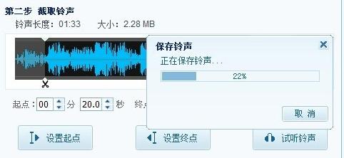 酷我音乐盒2013