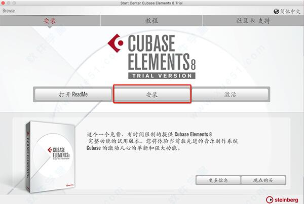 Cubase For Mac