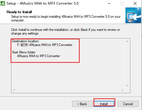 4Musics M4A到MP3转换器