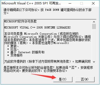 VC++2005