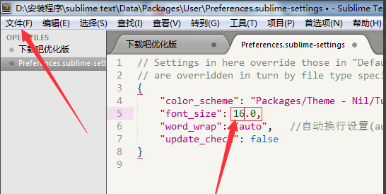 Sublime Text 3.0 Build 3114 Beta 中文版批量修改工具下载