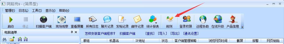 网路岗网络抓包工具iptool