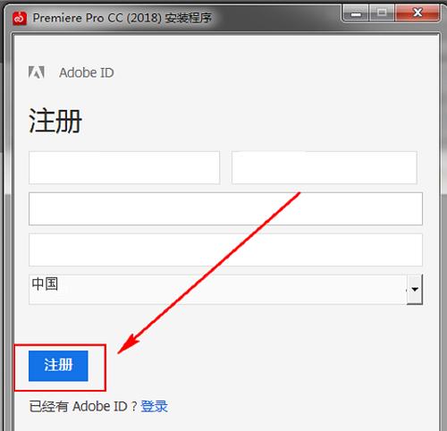 Adobe premiere pro CC2018