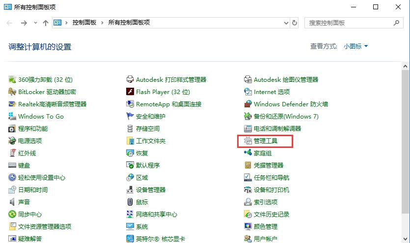 NVIDIA GeForce Experience(N卡驱动更新)
