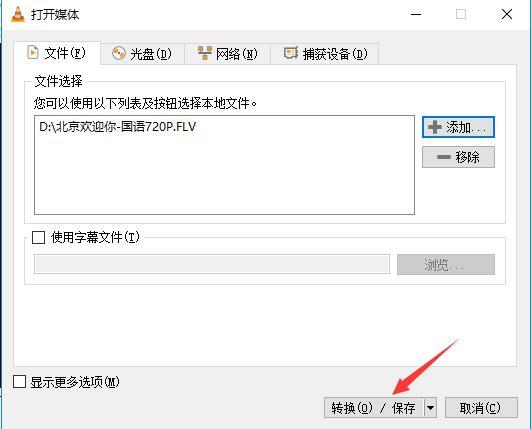 VLC media player(VideoLAN)截图