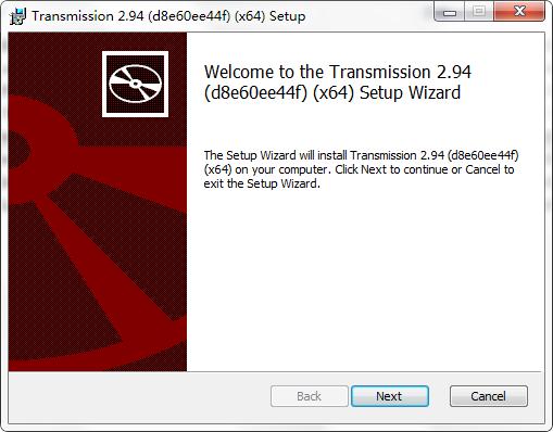 Transmission-Qt(64/32)