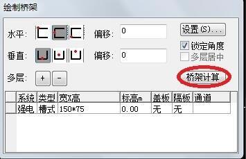 天正电气系统 T-Elec