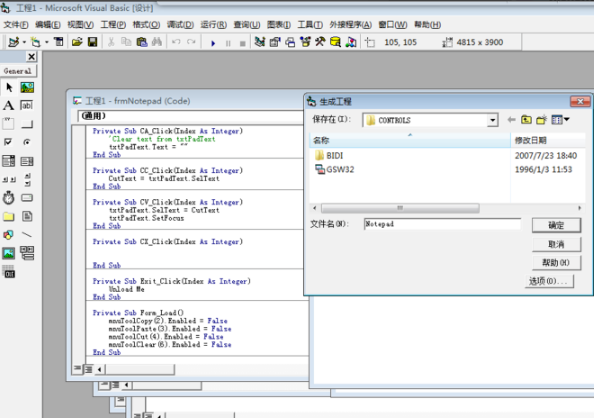 Visual Basic(VB)