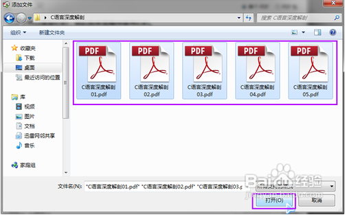 Adobe Reader XI