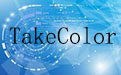 TakeColor取色器