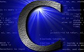 c语言编程软件