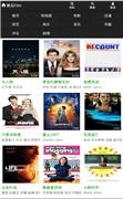 黄瓜-FILM