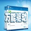 Mydrivers万能网卡驱动 2009.7版For Win98se/ME/2000/XP/2003/Vista/win7