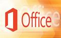 Office2016文件格式兼容包官方下载