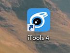 iTools(兔子助手)