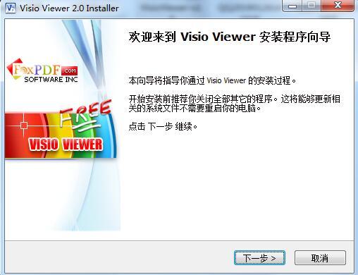 VSD浏览器