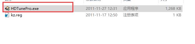 HD Tune(移动硬盘修复)