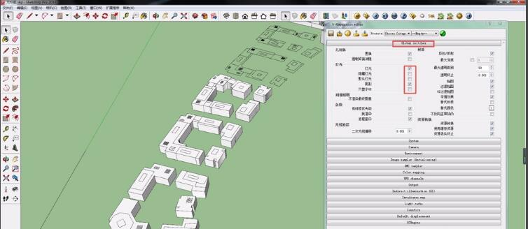 sketchup建筑草图大师