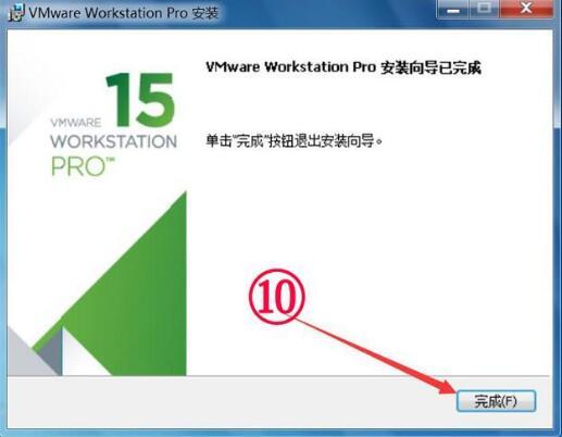 【VMware Workstation 15 Pro 永久许可证激活密钥】-VMware ...