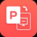 嗨格式PDF转PPT转换器