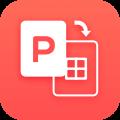 嗨格式PDF转Excel转换器