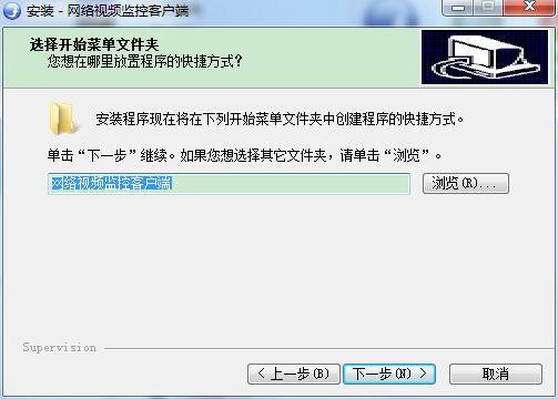 视频监控软件
