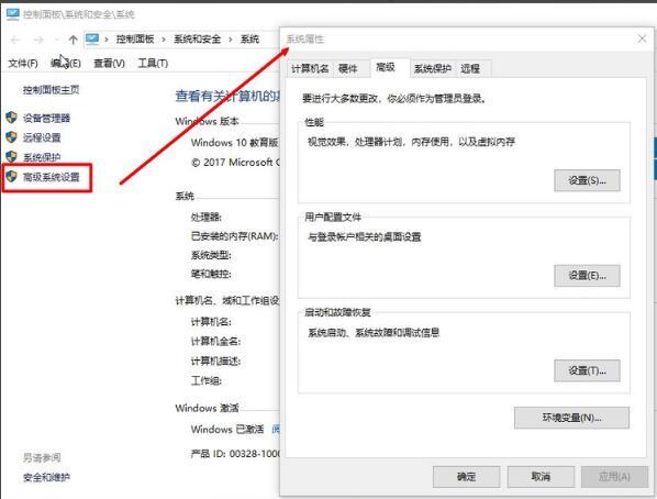 JRE(Sun Java SE Runtime Environment )