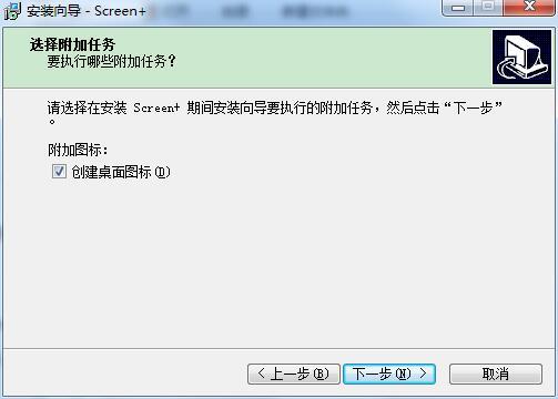 冠捷Screen+分屏软件