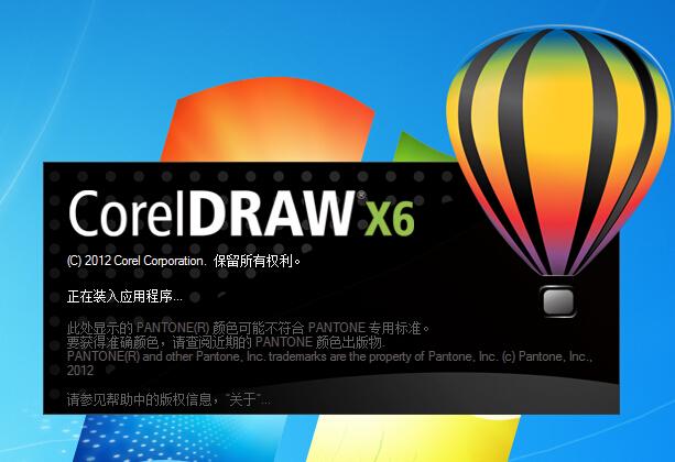 crowdraw x6