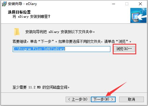 电子日记本(EDiary)