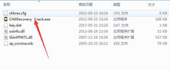 CHKRecovery(文件删除还原工具)