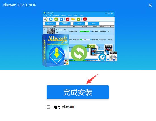 Allavsoft(专业视频下载转换香港马会开奖结果直播)