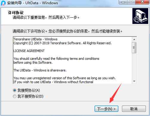 UltData Windows